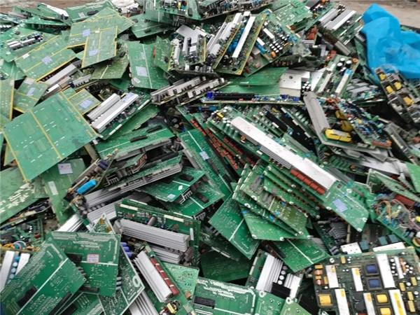 电脑配件回收